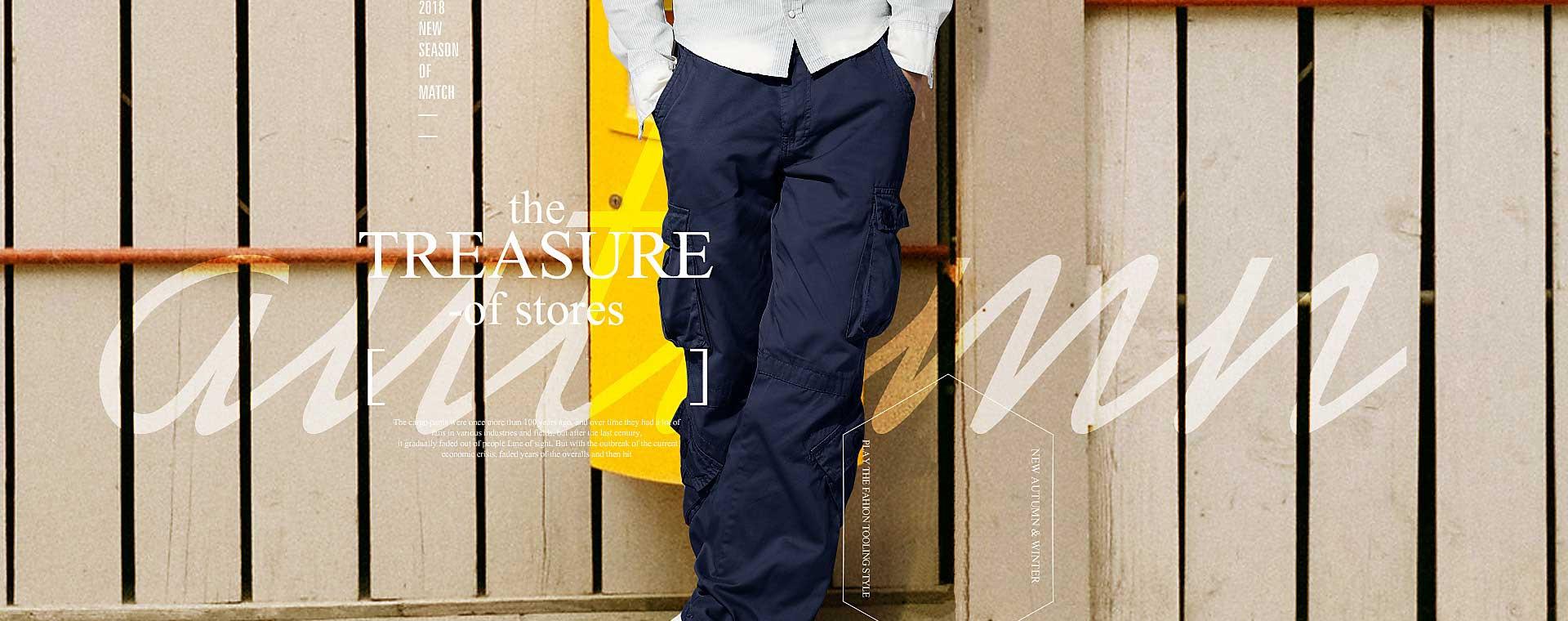 Pantalon Cargo Militaire